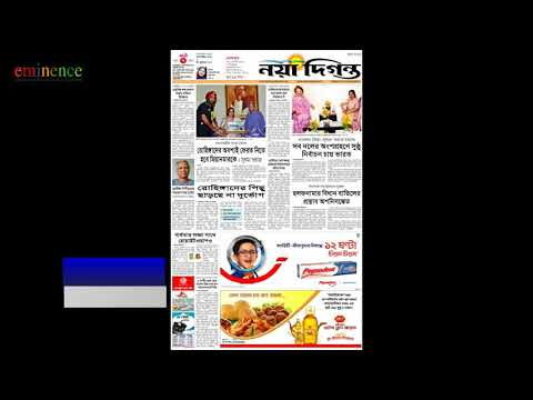 Health, Nutrition and Population sector news in different daily newspapers of Bangladesh,23 Oct 2017