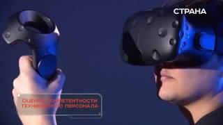 VR-решения для бизнеса