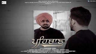 Video Pehchan (ਪਹਿਚਾਣ) - a Short Film | Gurkaran Singh | SIKH SANGAT NZ download MP3, 3GP, MP4, WEBM, AVI, FLV Juli 2018