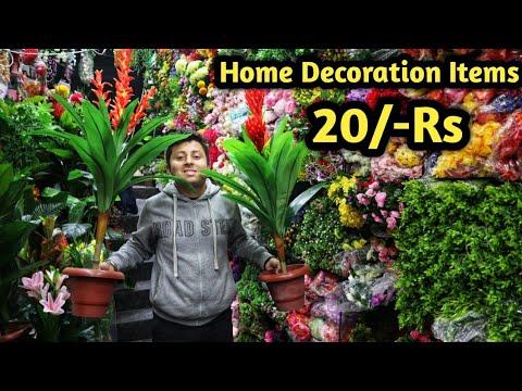 Home Decor Items At Cheapest Price Sadar Bazar Delhi Artificial Flowers Vanshmj Youtube