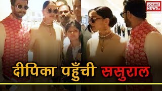 Download Video Ranveer Singh and Deepika Padukone Arrives At Mumbai Airport -ससुराल पहुँची Deepika|Deepika-Ranveer MP3 3GP MP4