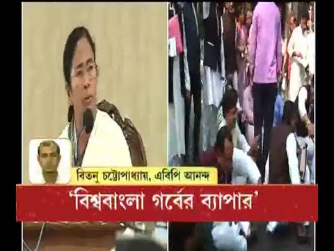 Biswa Bangla Logo is her creation, says CM Mamata Banerjee in assembly
