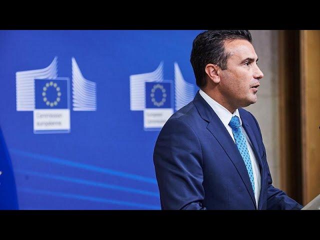 <span class='as_h2'><a href='https://webtv.eklogika.gr/ekklisi-zaef-stin-eyropi-mi-ginete-empodio-alla-oi-iroes-mas-2' target='_blank' title='Έκκληση Ζάεφ στην Ευρώπη: «Μη γίνετε εμπόδιο αλλά οι ήρωες μας»…'>Έκκληση Ζάεφ στην Ευρώπη: «Μη γίνετε εμπόδιο αλλά οι ήρωες μας»…</a></span>