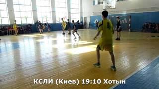 Гандбол. КСЛИ (Киев) - Хотын - 24:17 (2 тайм). Турнир в г. Заставна, 2002 г. р.