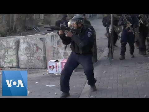 Israeli Security Forces Clash with Palestinian Protesters in West Bank