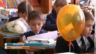 Перший урок в українських школах буде патріотичним