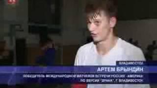 DRAKA -  Чемпионат  2008 - ПАНОРАМА