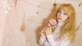 gugudan sejeong 세정 flower road 꽃길 2nd concept photo 구구단 아이오아이 i o i 지코 zico 통통영상