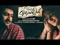 Ennu Ninte Moideen extended trailer R. S. Vimal Prithviraj
