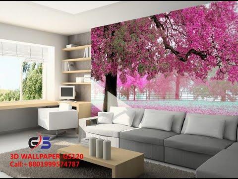 Amazing 3D Wallpaper In Bangladesh.Wallpapers For Living Room Designs   Wallpaper For Bedroom