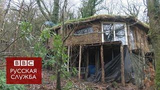 видео Экологически чистый дом