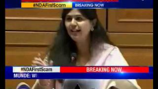 Pankaja Munde reacts to NDA first scam allegations