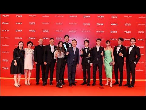 Film stars hit red carpet at 2019 Shanghai International Film Festival