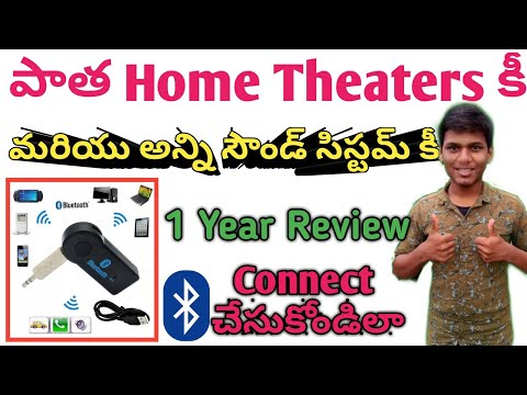 How To Setup Bluetooth Connection For Old Home Theaters Telugu| 1 Year Review| Use For All Devices|