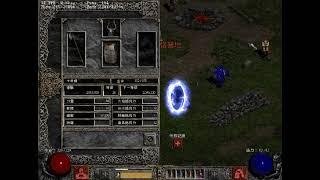 暗黑二初心者旋風蠻拓荒中014 Diablo 2 Whirlwind Barbarian gameplay 014