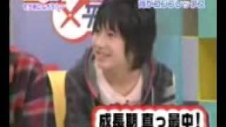 山田君大好き!