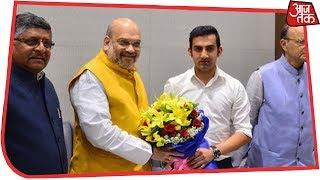 Gautam Gambhir Meets National President Amit Shah After Joining BJP