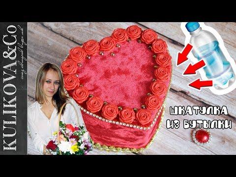 Видео Свадебные шкатулки для колец