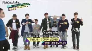 [3/3][Eng Sub] Weekly Idol Bangtan Boys BTS Profiling MP3