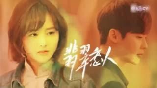 Video Trailer Drama Jade Lover   Jade Lover Teaser   Lee Jong Suk 2016 download MP3, 3GP, MP4, WEBM, AVI, FLV Agustus 2017