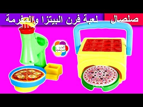 play doh pizza oven toy set