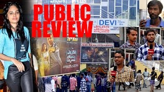 Ekkadiki Pothavu Chinnavada Movie Public Review  | Public Talk | Nikhil | Hebah Patel | Nandita
