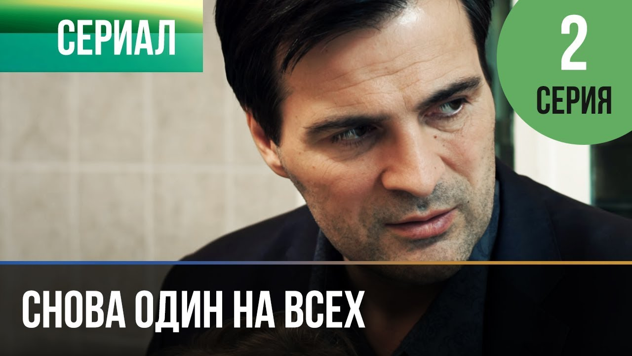 http://media7.fast-torrent.ru/media/files/s1/ou/gb/zhenschinyi-bez-muzhchin.jpg