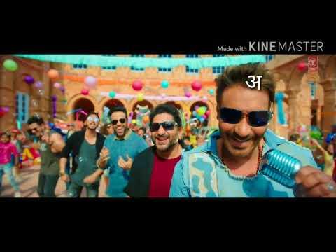 golmaal again hum nahi sudhrenge lyrics in hindi