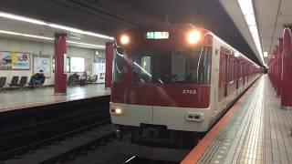 [珍しい光景&方向幕にご注目]近鉄 3200系 準急 大阪難波行き 難波線 大阪上本町発車