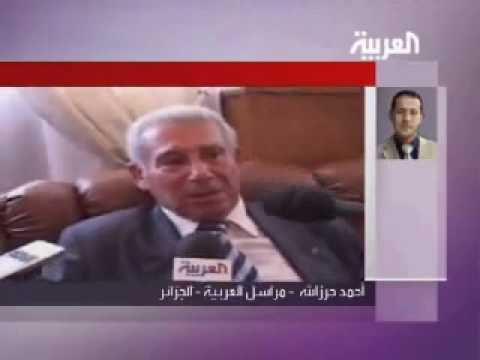 Ali Tounsi assassiné اغتيال العقيد علي تونسي