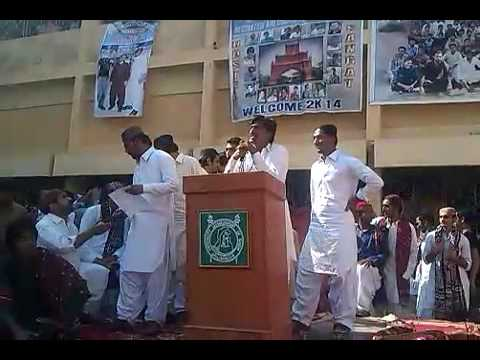 IICT Culture Day  nazakat mangi heart touching sindh uni poetry in it department jamshoro