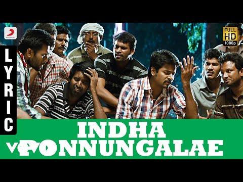 Indha Ponnungalae Tamil Lyric | Sivakarthikeyan, Sri Divya | D. Imman