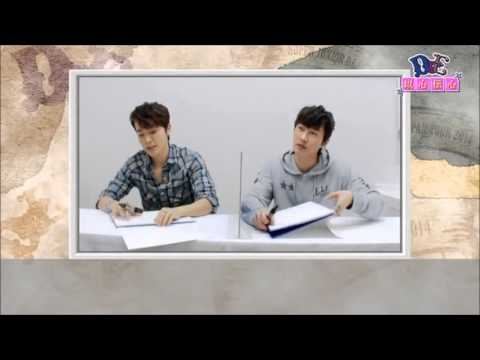 Super Junior  D&E DVD Telepathy Quiz