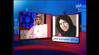 مقابلة المحامي عباس علي في  مسائي - الاضطراب الجنسي 8