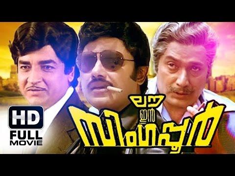 Love In Singapore Malayalam Full Movie  | Evergreen Malayalam Full Movie | Nazir | Jayan | Latha