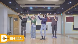 vuclip KARD - RED MOON _ 안무 영상 (Dance Practice)