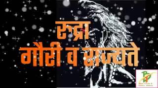 Sambhaji Maharaj Title Song (Lyrics) - Marathi Sounds