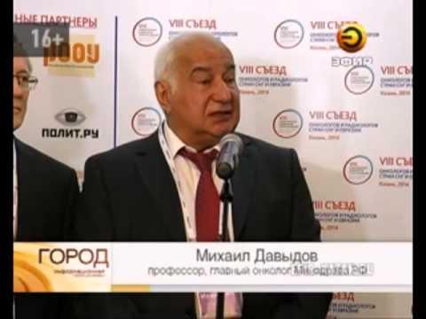 Санатории Татарстана и Казани цены путевок 2017 – лучшие