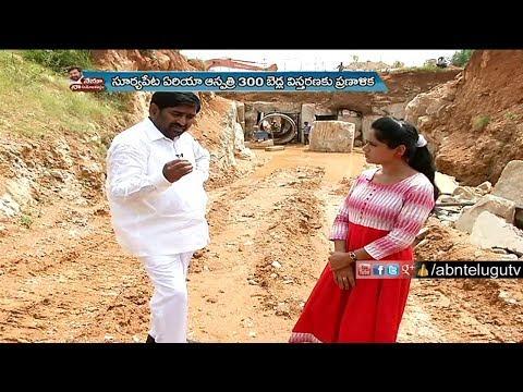 TRS Minister Jagadish Reddy About SRSP Flood Flow Canal Works   Nenu Na Niyojakavargam