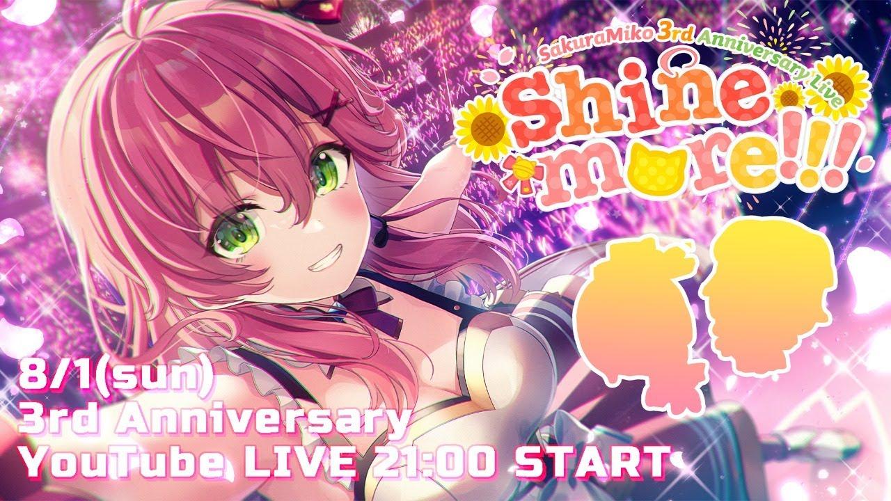 [3DLIVE]3rd Anniversary LIVE Shine more !!![#Sakura Miko 3rd Anniversary LIVE]