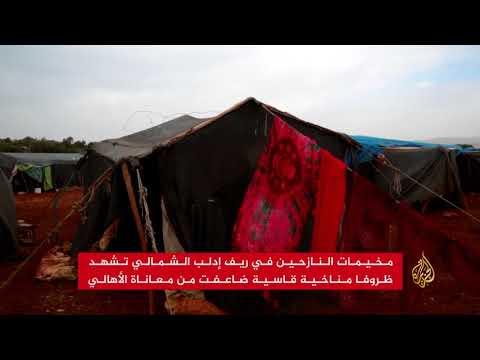 مخيمات النازحين بريف إدلب تشهد ظروفا مناخية قاسية  - 17:22-2018 / 1 / 14
