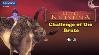Little Krishna Hindi - Episode 8 Challenge Of The Brute