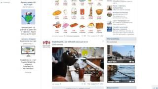 видео Бесплатная реклама в интернете: где разместить эффективно