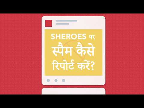 Reporting Spam on SHEROES - Hindi video