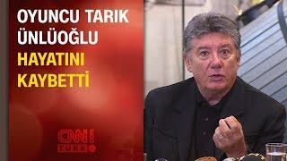 Oyuncu Tarık Ünlüoğlu hayatını kaybetti (Eşkıya Dünyaya Hükümdar Olmaz'ın Ünal Bey'i) 01.10.2019