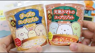 Sumikko Gurashi Cup Risotto Soup and Mount Fuji Jelly