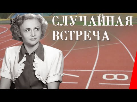 СЛУЧАЙНАЯ ЛЮБОВЬ 2016 Русские мелодрамы НОВИНКИ HD 1080p