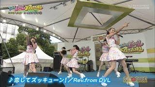 TOKYO IDOL FESTIVAL 2014 (8/2 HOT STAGE - 8/3 SMILE GARDEN) Rev.f...