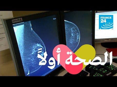 ما هو سرطان الثدي الانتكاسي ؟  - 17:54-2019 / 8 / 9