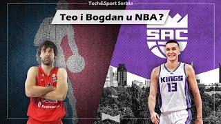 [Diskusija] Kako ce se Teodosic i Bogdanovic snaci u NBA ligi?